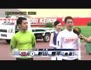 ◆2019.09.08【みちのく記念 善知鳥杯争奪戦(GⅢ)】S級決勝戦利者インタビュー