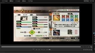 [プレイ動画] 戦国無双4の第二次上田城の戦い(西軍)をまどかでプレイ