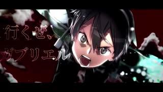 【 静止画MAD】合作 SAO ×savior of song