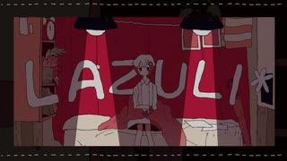 【合わせてみた】 LAZULI* - あかまる (THE BINARY) × 初音ミク