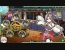 【ゆっくり実況】FGOマスターの艦隊これくしょんNo.4【艦これ】