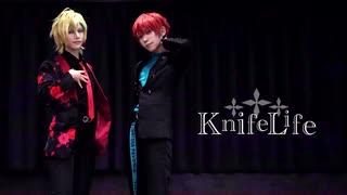 【ヒプマイ】幼馴染でKnifeLife【踊ってみた】