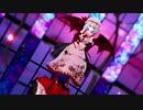 【MMD東方】レミリア・スカーレットお嬢様にConquerorを踊ってもらった