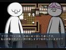 「パンツは友達。(再up)」「MARIKINonline4」ゲーム実況♯13