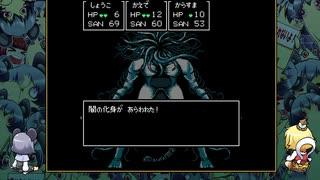 [ゆっくり実況] クトゥルフ神話RPG 水晶の呼び声 その16