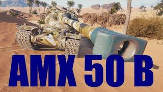 【WoT:AMX 50 B】ゆっくり実況でおくる戦車戦Part604 byアラモンド