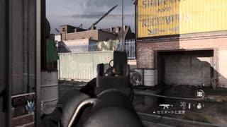 特殊部隊と言えばMP5! Call of Duty Modern Warfare Betaその4 加齢た声でゲームを実況