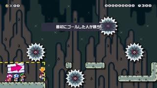 【スーパーマリオメーカー2】スーパー配管工メーカー part48【ゆっくり実況プレイ】