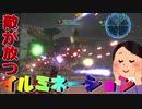 【地球防衛軍5】ゴリラと仲間たち ~地球救済編~ PART7