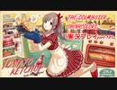 アイドルマスターシャイニーカラーズ【シャニマス】実況プレイpart181【ガシャ】