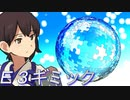 【実況】穢なき漢の初体験【艦これ】2019夏イベント♡part7
