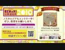 """【いちかのBEMANI投票選抜戦2019】Afterimage d'automne / BEMANI Sound Team """"猫叉劇団"""""""