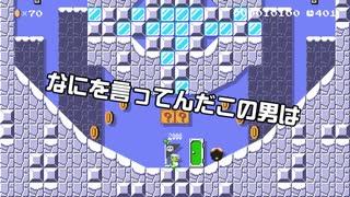 【ガルナ/オワタP】改造マリオをつくろう!2【stage:15】