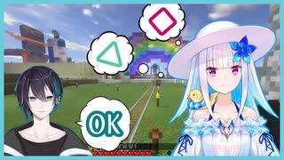 注文の多いリゼ皇女に爆速で対応する黛灰【Minecraft】