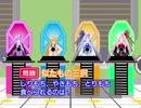 訂正版【MMD再現】マジカル頭脳パワー part9-3 マジカルシャウト 決勝戦