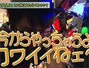 スロじぇくとC #72