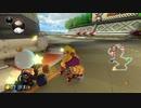 【MK8DX】VR9500以上の壁をぶち破れ!マリオカート8DX 実況プレイ!! #37【レート9658~】