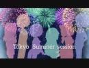【男女6人で】東京サマーセッション【歌ってみた】