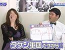 パチテレ!情報プラス HYPER #87【無料サンプル】