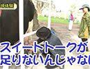 嵐・梅屋のスロッターズ☆ジャーニー #469