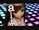 【MMD】Kizuna AIさんでFaded踊ってみた