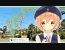 【実写版】今日どこさん行くと?『田原坂公園!!』 【熊本タクシーver.】