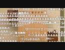 【第5期叡王戦九段予選おまけ】羽生善治九段×藤井猛九段【竜王のタクト-起源-】