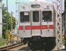 【ニコニコ動画】1988年の東急大井町線-Part3を解析してみた