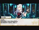 【卓m@s/ゆっくりTRPG】邪眼の姫の物語/第弐百弐拾参話【SW2.5】