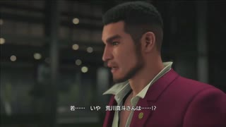【TGS2019】第一章プレイ先行公開 新作『龍が如く7 光と闇の行方』