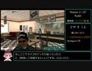 【RTA】GTA:San Andreas No Major Glitches 5:42:16 Part1/15