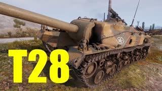 【WoT:T28】ゆっくり実況でおくる戦車戦Part605 byアラモンド