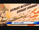 【ソ連】ソ連1955年~1971年版国歌