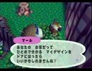 ◆どうぶつの森e+ 実況プレイ◆part156