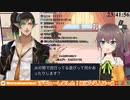 【ホロライブ】ユニコーンゲームに困惑するJK【にじさんじ】