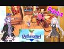 【Re:Legend】ゆかりさんとあかりちゃんがモンスターと農場生活 part4【VOICEROID実況】