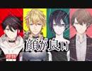 【にじさんじ】19年男子組でYes!プリキュア5【切り抜きMAD】