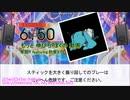 MametangDTXXG No.150 もっと 伸びろ ぼくの 動画
