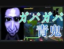 [Fortnite]クリエイティブモードで青鬼で遊んだ