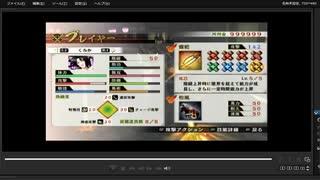 [プレイ動画] 戦国無双4の本能寺の変をくろかでプレイ
