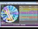 simai [DXM-34]ショコラに夢中 令和時代のアニメ☆