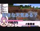 葛葉直伝の天気デッキを桜凛月に使用する黛灰