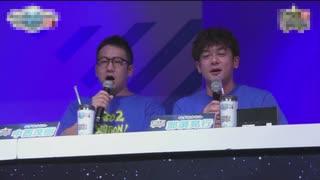 【PSO2】PSO2 STATION! TGS2019スペシャル前編