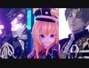【MMD杯ZERO2予告動画】響喜乱舞 * 乱 / 燭 / 長 * 予告版【MMD刀剣乱舞】