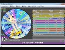 simai [DXM-34]ショコラに夢中 720pVer. 創作譜面