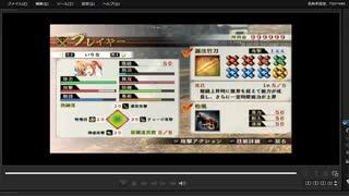 [プレイ動画] 戦国無双4の三増峠の戦いをいりなでプレイ