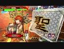 【覇王】聖獣戦姫551「清河公主」【三国志大戦】