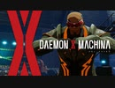 帰ってきた、魂の場所 【DAEMON X MACHINA】 02