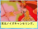 フィーリア王女とふたりはプリキュアSplash☆Star~874