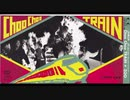 1991年11月07日 邦楽 「Choo Choo TRAIN」(ZOO)